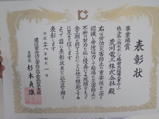 20160704_003
